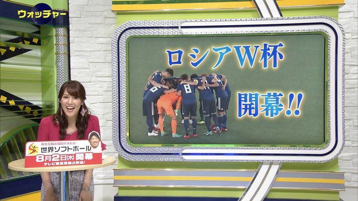 2018年06月15日鷲見玲奈の画像03枚目