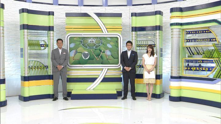 2018年06月16日鷲見玲奈の画像01枚目