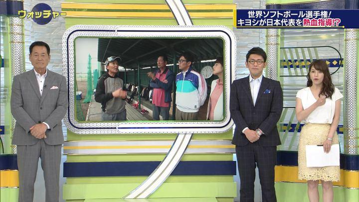 2018年06月16日鷲見玲奈の画像05枚目