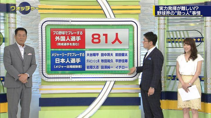 2018年06月16日鷲見玲奈の画像08枚目