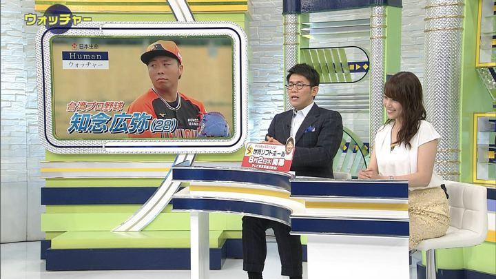 2018年06月16日鷲見玲奈の画像10枚目