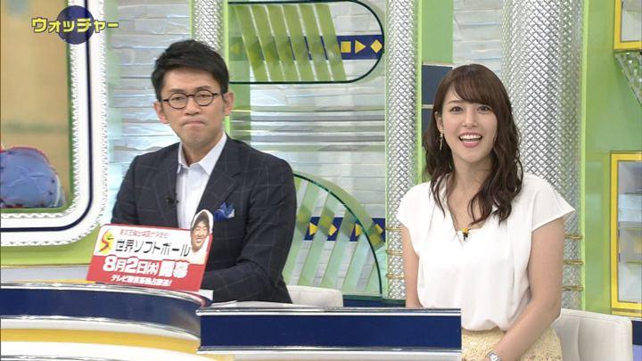 2018年06月16日鷲見玲奈の画像13枚目