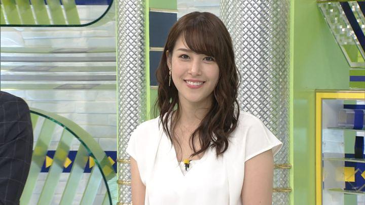 2018年06月16日鷲見玲奈の画像14枚目