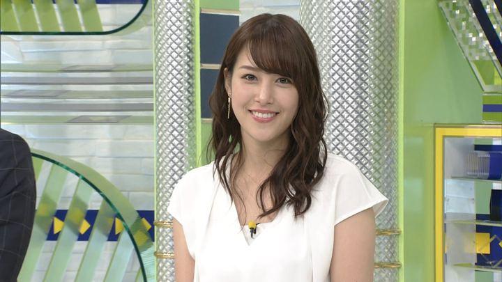 2018年06月16日鷲見玲奈の画像15枚目
