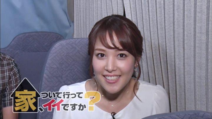 2018年06月18日鷲見玲奈の画像02枚目