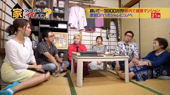 2018年06月20日鷲見玲奈の画像02枚目