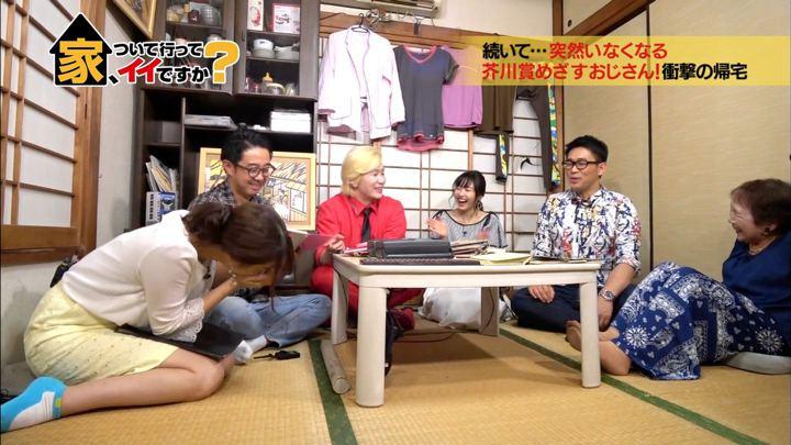 2018年06月20日鷲見玲奈の画像08枚目