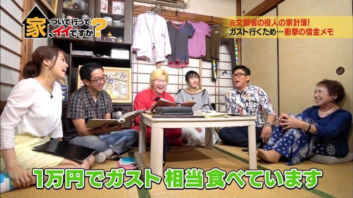 2018年06月20日鷲見玲奈の画像12枚目