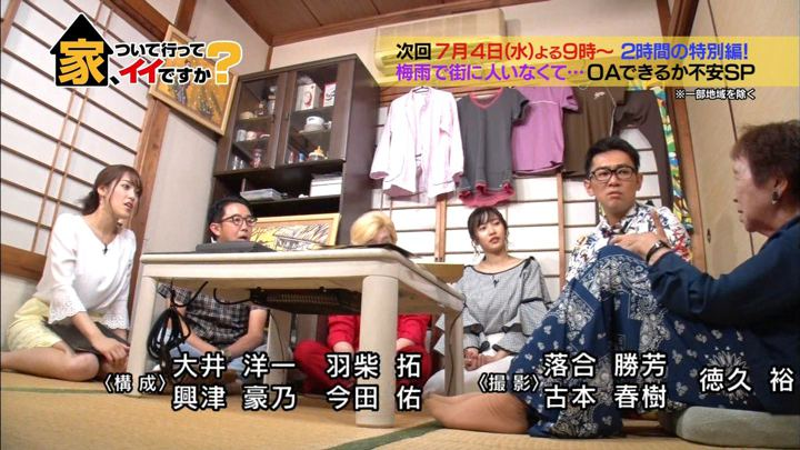 2018年06月20日鷲見玲奈の画像15枚目