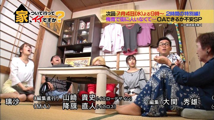 2018年06月20日鷲見玲奈の画像16枚目