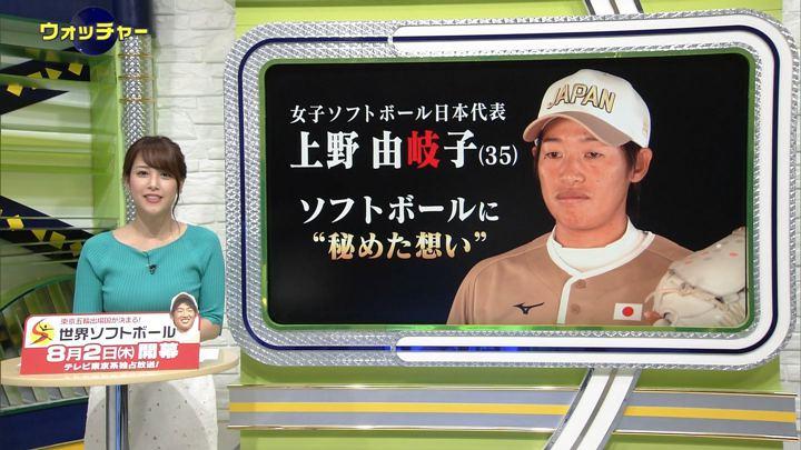 2018年06月20日鷲見玲奈の画像24枚目