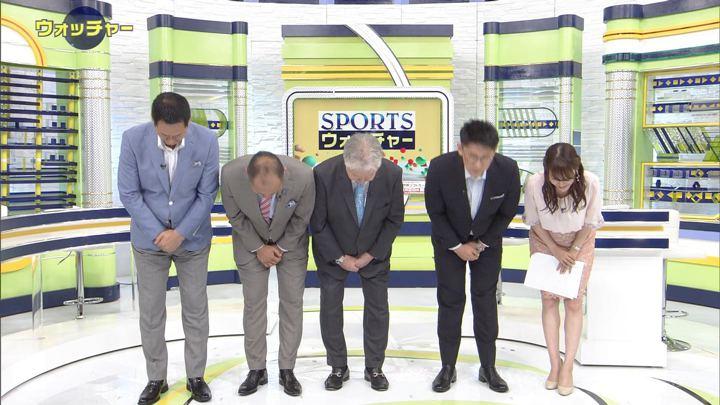 2018年06月23日鷲見玲奈の画像02枚目