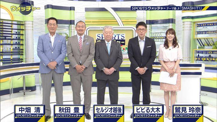 2018年06月23日鷲見玲奈の画像03枚目