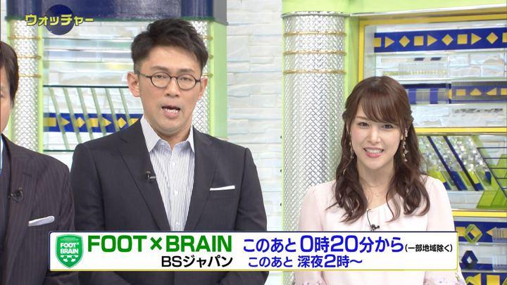 2018年06月23日鷲見玲奈の画像06枚目
