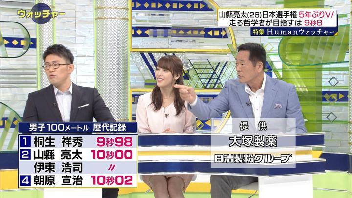 2018年06月23日鷲見玲奈の画像09枚目