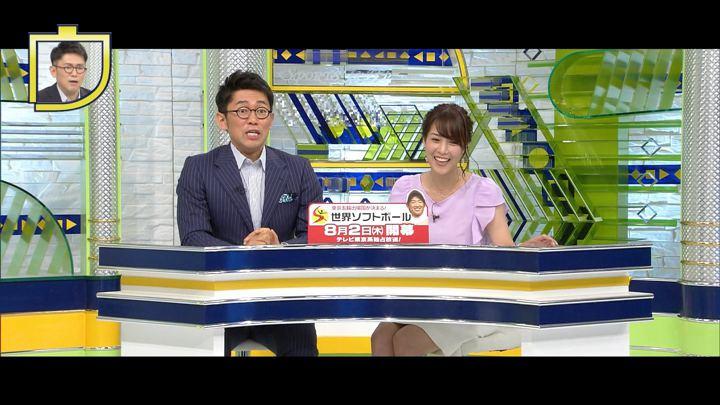 2018年06月23日鷲見玲奈の画像13枚目