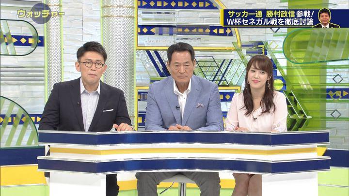 2018年06月23日鷲見玲奈の画像15枚目