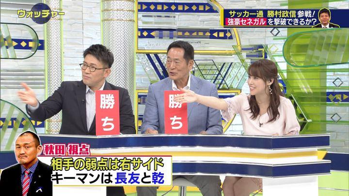 2018年06月23日鷲見玲奈の画像22枚目