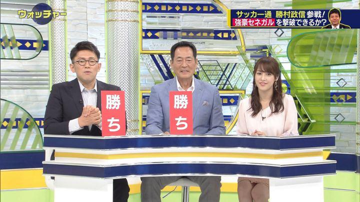 2018年06月23日鷲見玲奈の画像24枚目