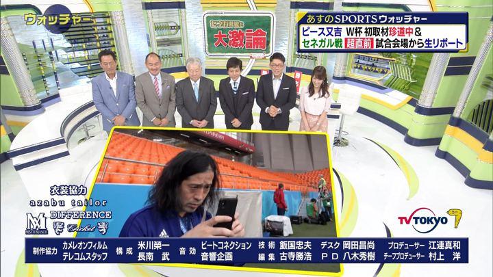 2018年06月23日鷲見玲奈の画像29枚目