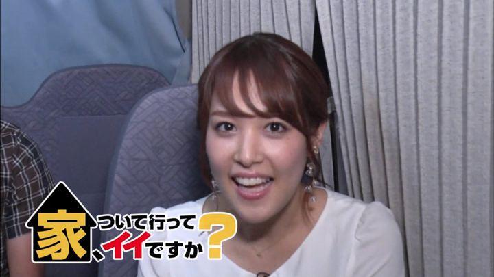2018年06月25日鷲見玲奈の画像02枚目