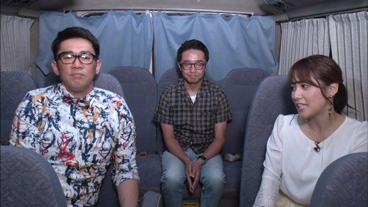 2018年06月25日鷲見玲奈の画像04枚目