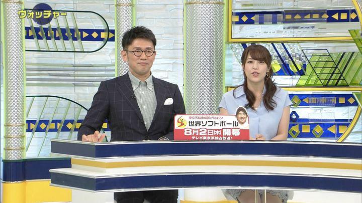 2018年06月30日鷲見玲奈の画像04枚目