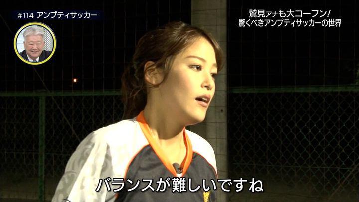 2018年06月30日鷲見玲奈の画像16枚目