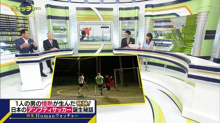 2018年06月30日鷲見玲奈の画像28枚目