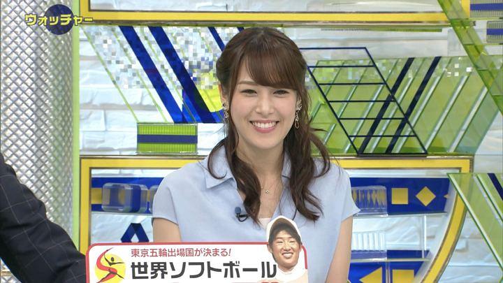 2018年06月30日鷲見玲奈の画像29枚目