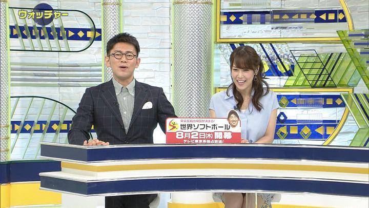 2018年06月30日鷲見玲奈の画像30枚目
