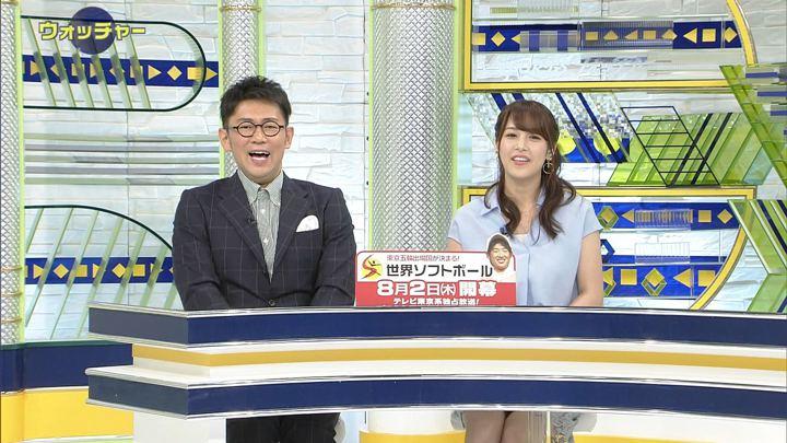 2018年06月30日鷲見玲奈の画像31枚目