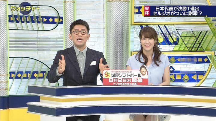 2018年06月30日鷲見玲奈の画像33枚目