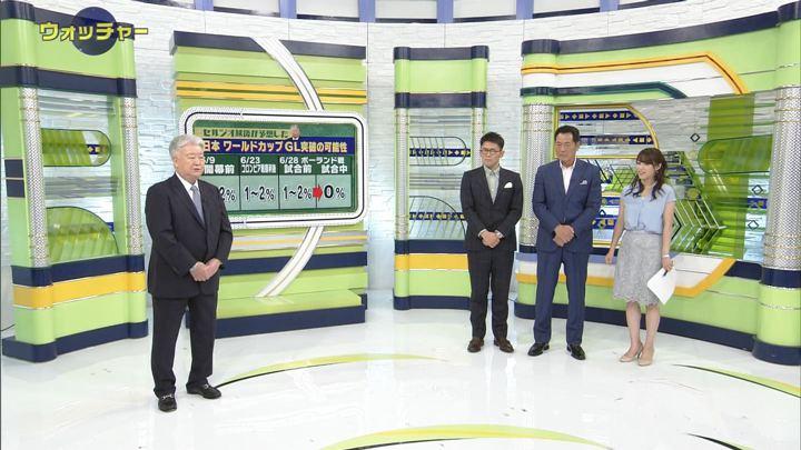 2018年06月30日鷲見玲奈の画像34枚目