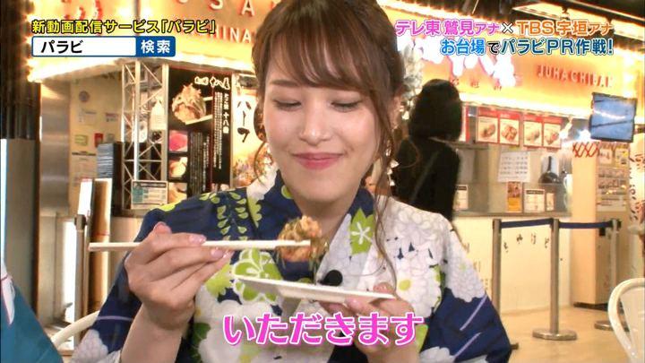 2018年07月05日鷲見玲奈の画像11枚目