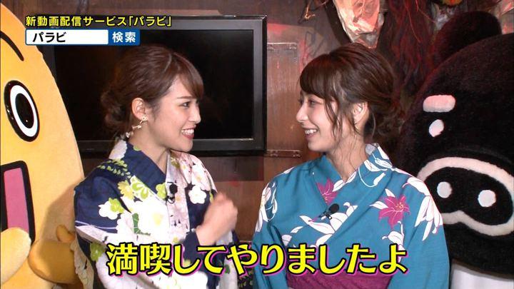 2018年07月05日鷲見玲奈の画像37枚目