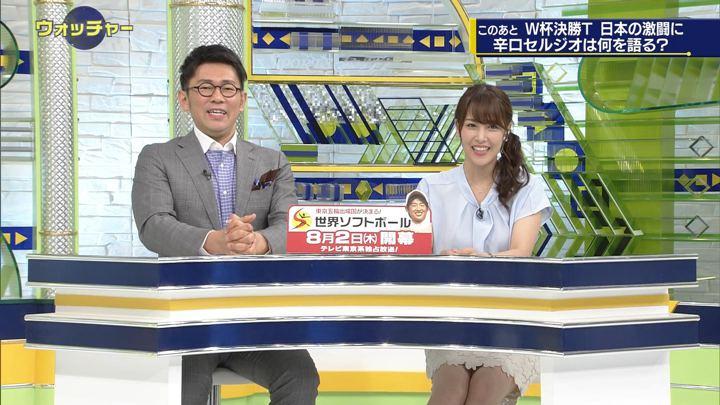 2018年07月07日鷲見玲奈の画像15枚目