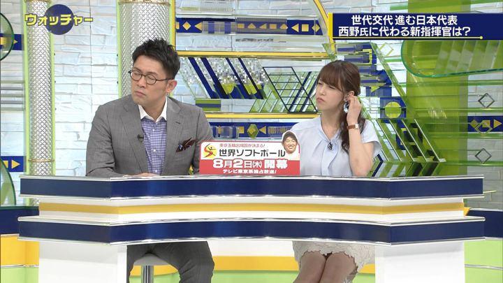 2018年07月07日鷲見玲奈の画像18枚目