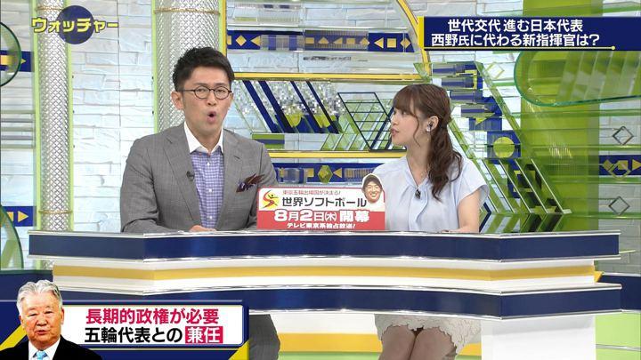 2018年07月07日鷲見玲奈の画像20枚目