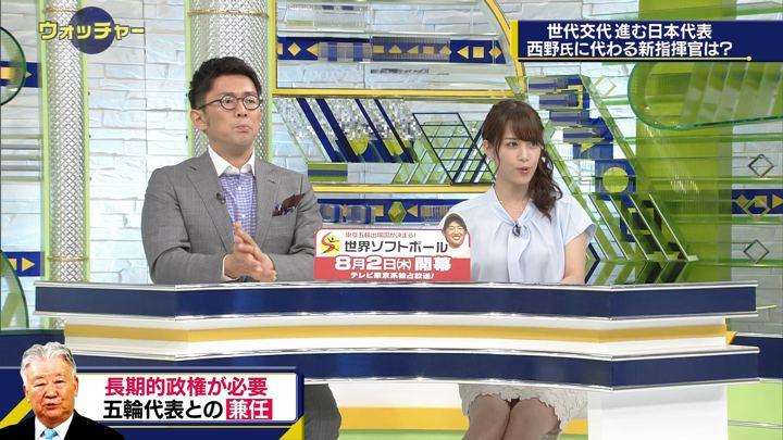 2018年07月07日鷲見玲奈の画像21枚目