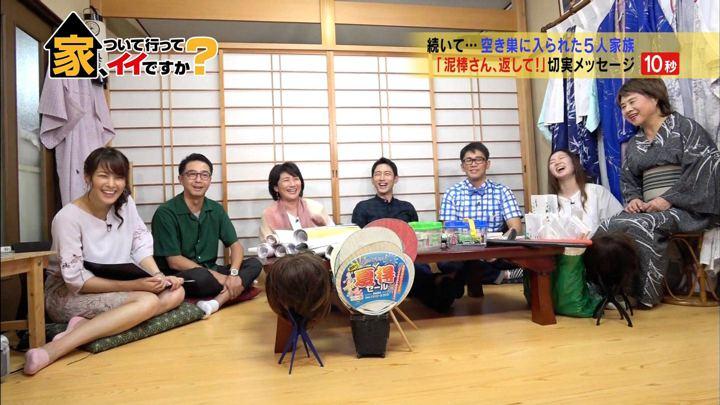 2018年07月18日鷲見玲奈の画像01枚目
