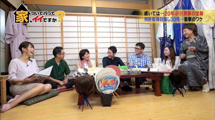 2018年07月18日鷲見玲奈の画像05枚目