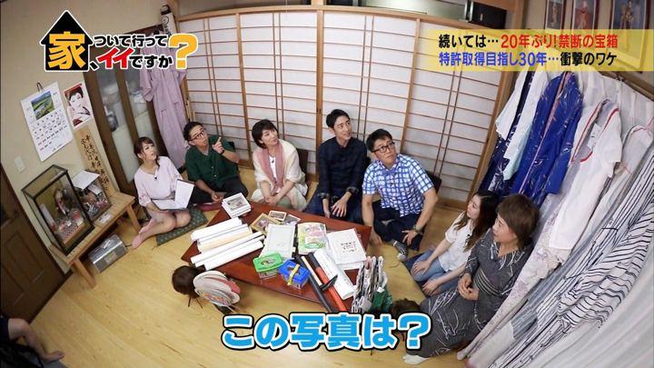2018年07月18日鷲見玲奈の画像06枚目