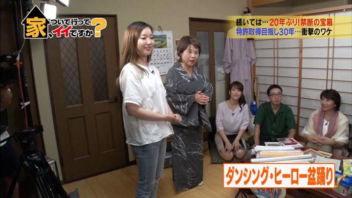 2018年07月18日鷲見玲奈の画像07枚目