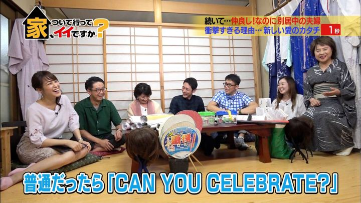 2018年07月18日鷲見玲奈の画像10枚目