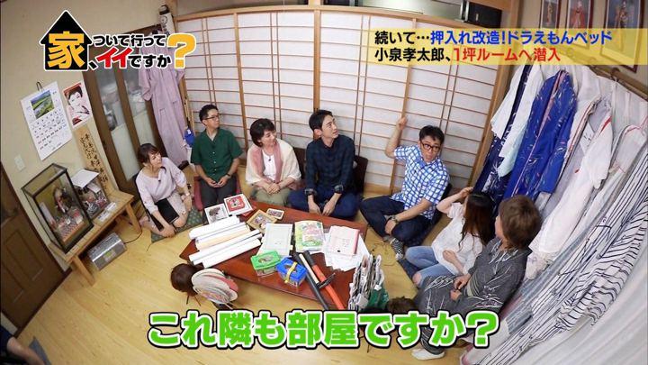 2018年07月18日鷲見玲奈の画像12枚目
