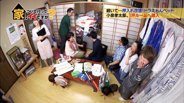 2018年07月18日鷲見玲奈の画像13枚目
