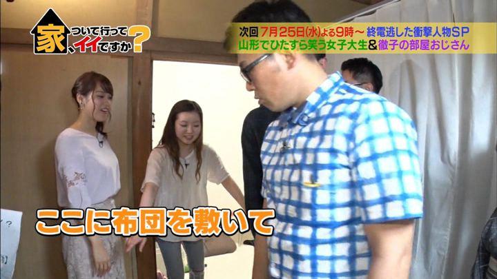 2018年07月18日鷲見玲奈の画像16枚目
