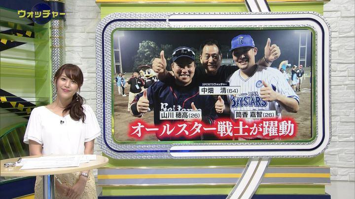 2018年07月18日鷲見玲奈の画像24枚目