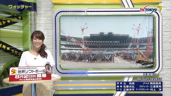 2018年07月18日鷲見玲奈の画像25枚目